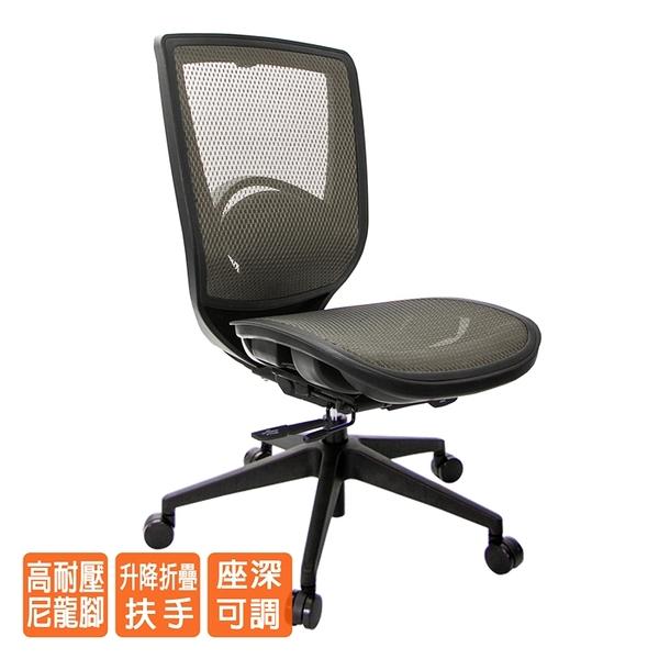 GXG 短背全網 電腦椅 (無扶手) 型號81Z6 ENH