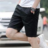 短褲男五分褲男夏天休閒中褲子男士沙灘褲夏季寬鬆運動大褲衩薄潮 伊蒂斯女裝