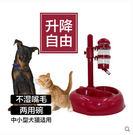 寵物雙碗自動飲水器Eb4299『小美日記』