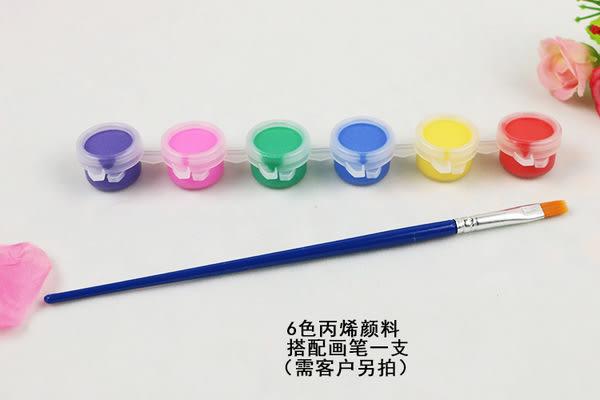 爆款兒童diy12色彩繪水彩畫顏料 6色連體丙烯顏料 美術油畫顏料(6色連體帶1只筆)─預購CH519