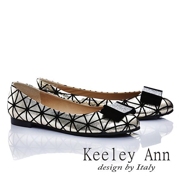 ★零碼出清★ Keeley Ann 簡單性格~紋路簡約蝴蝶結金屬扣娃娃鞋(金色)-ANGEL系列