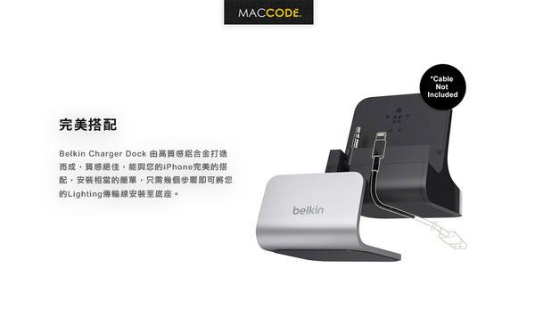 Belkin Charge Dock With Audio 音樂輸出 傳輸 充電底座 iPhone SE / 5S / 5 專用 免運費