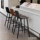 北歐休閒鐵藝高腳凳咖啡廳靠背金屬酒吧椅家用簡約吧台凳餐廳餐椅 【全館免運】