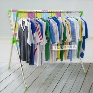 【LIFECODE】免螺絲-超大X型曬衣架-果綠色-送20個防風掛勾
