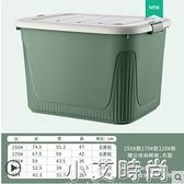 星優特大號加厚收納箱家用塑料整理箱裝衣物玩具儲物後備箱衣服盒 NMS小艾新品
