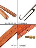綁鉤器 法萊紅木綁鉤器量線尺子專業主線子線針結器打結器鉤距尺脫取鉤器 榮耀3c