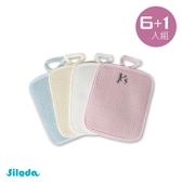 【Siloda】蠶絲清潔布6+1片入組 洗碗神器 多功能清潔布 菜瓜布