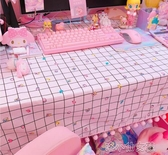 黑白格小清新可愛學生書桌桌布課桌布球球少女心可愛桌 簡而美