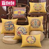 中式沙發抱枕新中式加厚抱枕民族黃色沙發靠墊中國風禪意靠枕汽車腰靠枕WY