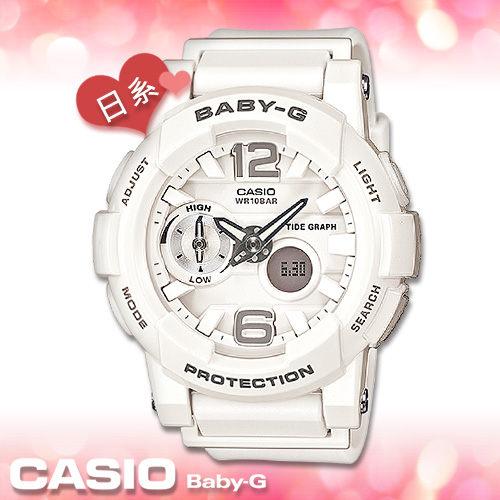 CASIO卡西歐 手錶專賣店  Baby-G BGA-180-7B1 JF 日本版 女錶 夏日風 雙顯錶 防水100米 橡膠錶帶