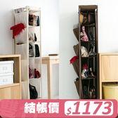 置物架 衣帽架 收納 收納架【Q0029】 無印隙間包包收納架 MIT台灣製  收納專科