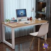 『限時免運』簡易書桌 簡易電腦桌台式桌家用寫字台書桌簡約現代鋼木辦公桌子雙人桌