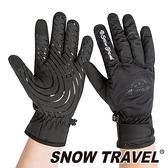 【SNOW TRAVEL】防風保暖手套(觸控)『黑』AR-71 防風手套│保暖手套│防滑手套│機車手套│觸控手套