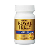 SUNTORY 三得利 蜂王乳加芝麻明E 120錠 【德芳保健藥妝】