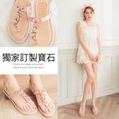 Ann'S夏日公主-訂製蝴蝶結水鑽寶石小坡跟夾腳涼鞋-粉