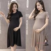 孕婦洋裝 莫代爾時尚夏裝韓版時尚大碼孕婦洋裝短袖寬鬆新款孕婦裙子長款 2色