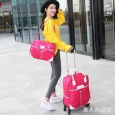 短途旅行包女行李包男大容量萬向輪拉桿包韓版手提包折疊登機箱包 DR13207【男人與流行】