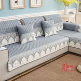 沙發罩 沙發墊四季通用防滑坐墊北歐簡約沙發套全包萬能沙發套罩一套全蓋 14色