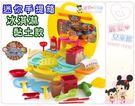 麗嬰兒童玩具館~扮家家酒迷你版冰淇淋販售...