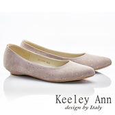 ★2015秋冬★Keeley Ann 獨特優雅~太空星辰閃耀紋路真皮軟墊平底鞋(香檳色)