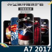 三星 Galaxy A7 2017版 卡通浮雕保護套 軟殼 彩繪塗鴉 3D風景 立體超薄0.3mm 矽膠套 手機套 手機殼