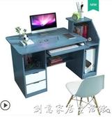 簡易電腦桌台式家用小桌子簡約現代臥室書桌辦公桌學生宿舍寫字桌WD 中秋節全館免運