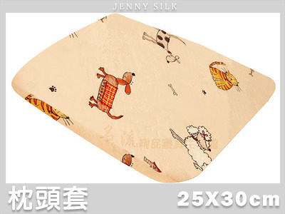 【Jenny Silk名床】可愛家族.100%精梳棉.嬰兒圓形工學枕布套.全程臺灣製造