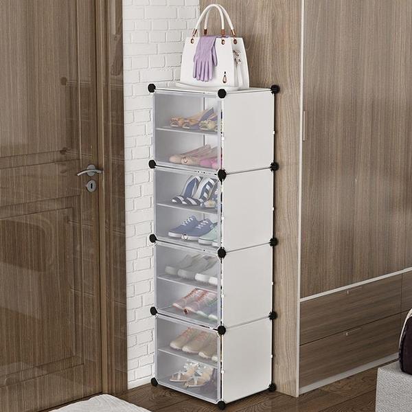 鞋櫃簡易家用室內好看門口經濟型宿舍大容量防塵小鞋架子收納神器 NMS喵小姐