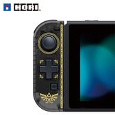 【NS Switch】任天堂 周邊 HORI Joy-Con 十字鍵(L) 薩爾達款 NSW-119A