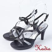 ★2018春夏新品★Kadia.氣質優雅交叉水鑽跟高跟涼鞋(8109-95黑)