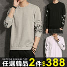 任選2件388大學T恤韓版簡約休閒蝴蝶圓...