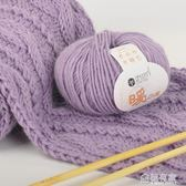 織圍巾毛線線手工編織圍巾diy材料包男士毛線團自織圍巾線粗毛線  『極有家』