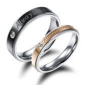 EDJ銀飾店-鑲鋯雪花邊設計鈦鋼情侶戒指(4095)