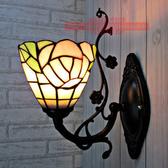 設計師美術精品館特價促銷蒂凡尼燈飾 田園壁燈/新款歐式工藝壁燈/鏡前燈/玫瑰花燈