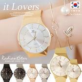 正韓DONBOSCO摯愛璀璨穿梭時光米蘭帶金屬錶對錶 手錶 單支【WDB765】璀璨之星☆