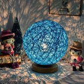 【618好康又一發】床頭燈臥室簡約現代個麻線藤球臺燈浪漫睡眠暖光小夜燈