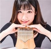 GECKO壁虎卡林巴琴17音板式拇指琴手指鋼琴初學者便攜式kalimba琴     蘑菇屋小街