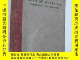 二手書博民逛書店THE罕見VICAR OF WAKEFIELD 維克斐牧師傳譯註