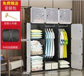 簡易衣柜布組裝折疊儲物收納柜子鋼架單人衣櫥塑料簡約現代經濟型推薦