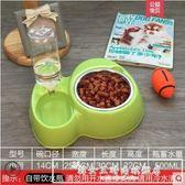 狗狗用品狗碗狗盆貓咪用品貓碗雙碗自動飲水器泰迪喂食器寵物用品『韓女王』