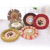 小型犬泰迪狗窩夏季狗狗屋睡墊寵物用品沙發狗床墊子耐咬貓窩四季