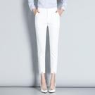 2020春夏新款白色九分褲女小腳寬鬆直筒西裝褲哈倫西褲職業褲子女 蘿莉小腳丫