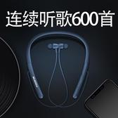 運動藍芽耳機雙耳無線跑步頸掛脖式入耳式超長待機續航掛耳式oppo HOME 新品