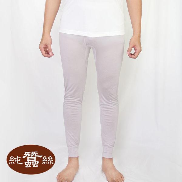 【岱妮蠶絲】EM09902L純蠶絲短纖衛生長褲