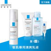 理膚寶水 多容安舒緩濕潤乳液40ml 舒緩保濕組