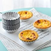 蛋糕模 蛋撻模具 布丁菊花盞烤箱用耐高溫葡塔模鋁制家用烘焙工具