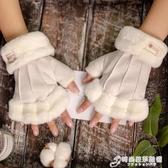 半指手套女冬學生可愛韓版毛絨加絨加厚保暖防寒騎車冬天手套ins 時尚
