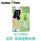 POSMA PGM 童裝 短褲 休閒 鬆緊帶 吸濕 排汗 透氣 白 KUZ065WHT