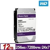 WD 威騰 WD121PURZ 紫標 12TB 3.5吋監控系統硬碟