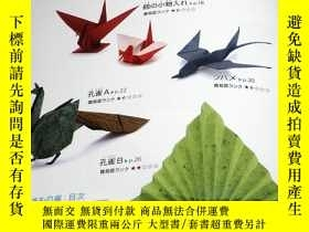 二手書博民逛書店Real罕見Flying Creatures Origami (Paper-Folding) book bird